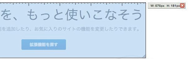 5-chromeapp_21
