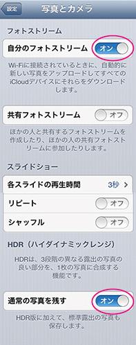 9_iphonecamera_10