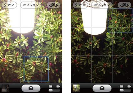 9_iphonecamera_17