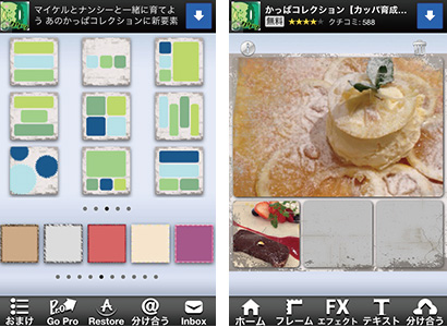 9_iphonecamera_38