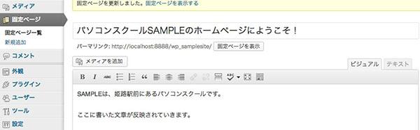 editorsample