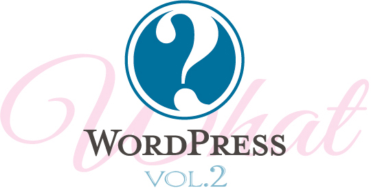 11_wordpressmaking_02