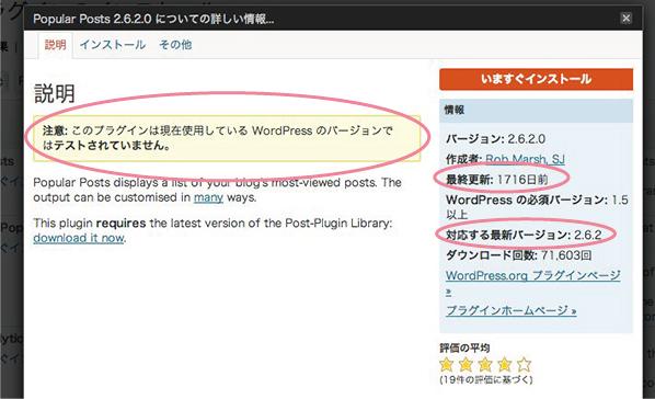 12_wordpressplugin_13