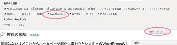 12_wordpressplugin_18