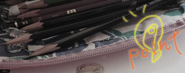 25_pencil