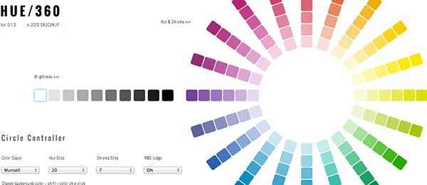 hue360_screen