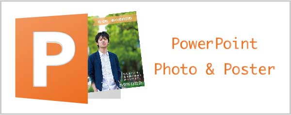 31_ppt-photoposter_02
