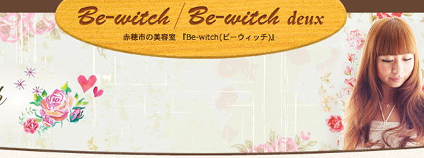 Be-witch_sc2