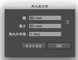 40_2014_kadomaru