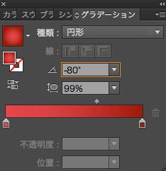 40_heartguradesettei