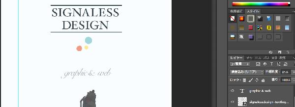 44_signalessdesign-web