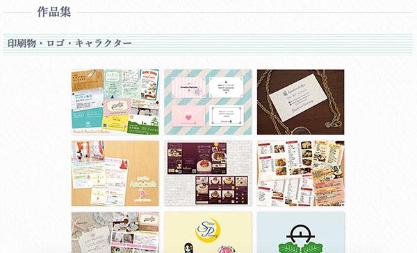 79_works1